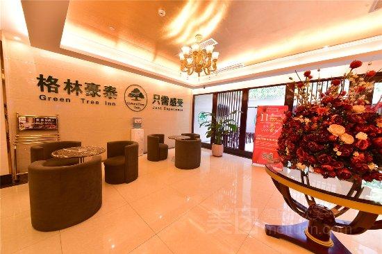 Liu'an Φωτογραφία