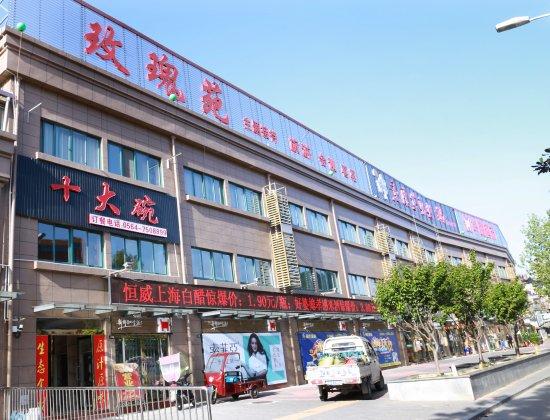 Jinzhai County, Kina: 酒店餐饮部,高端大气上档次