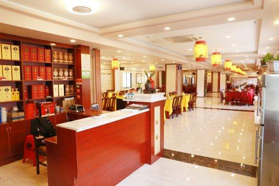 Jinzhai County, Kina: 酒店餐饮:可容纳200人以上哦。