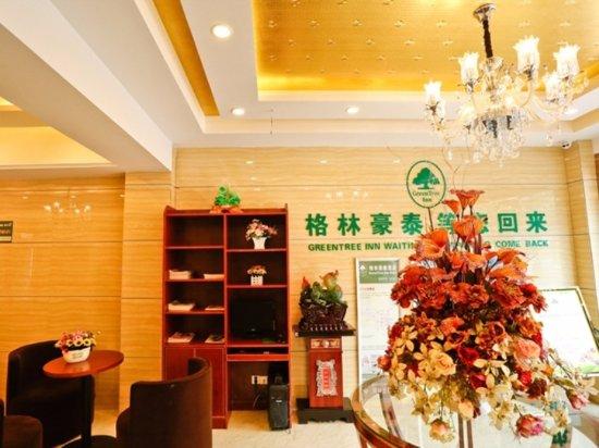 Jinzhai County, Kina: 酒店前台