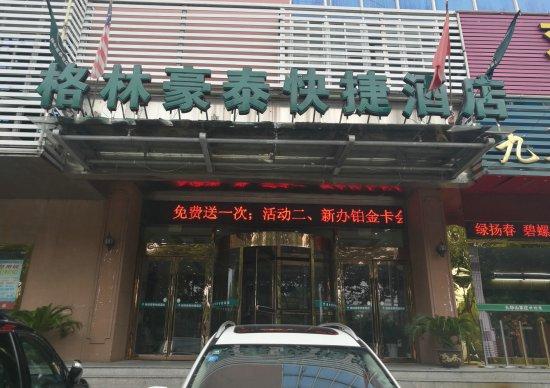 江苏省宝应县: getlstd_property_photo