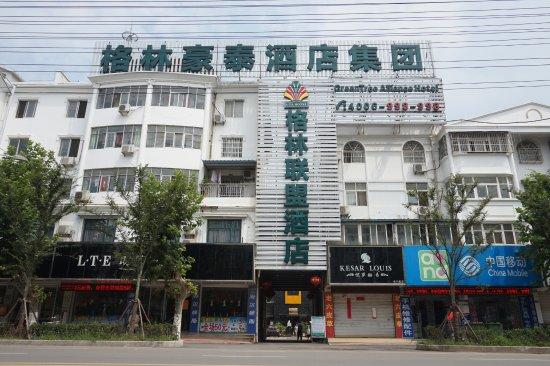 Mengcheng County صورة فوتوغرافية