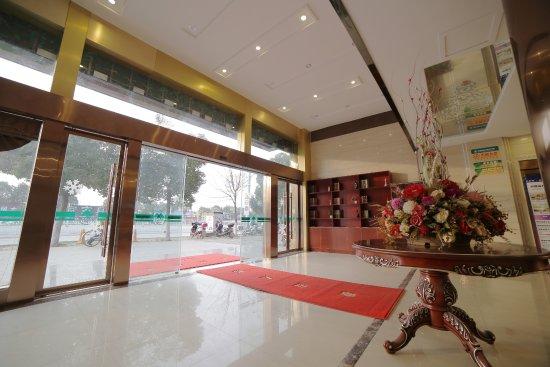 Anqing, China: 酒店大堂