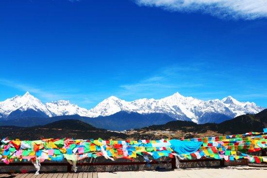 Deqin County, China: 壮丽的梅里雪山