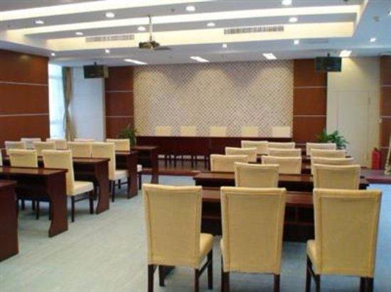Jingjiang, จีน: 会议室