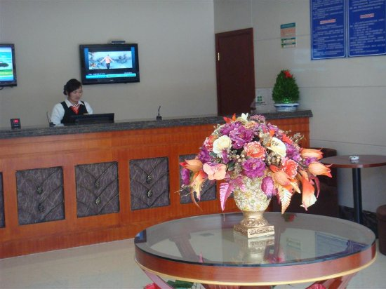 Nantong, Kina: 酒店大堂