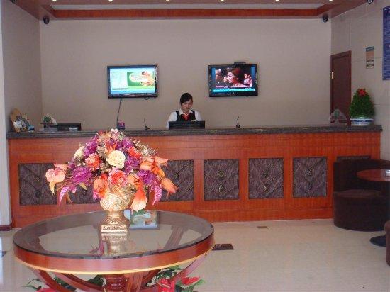 Nantong, China: 酒店大堂