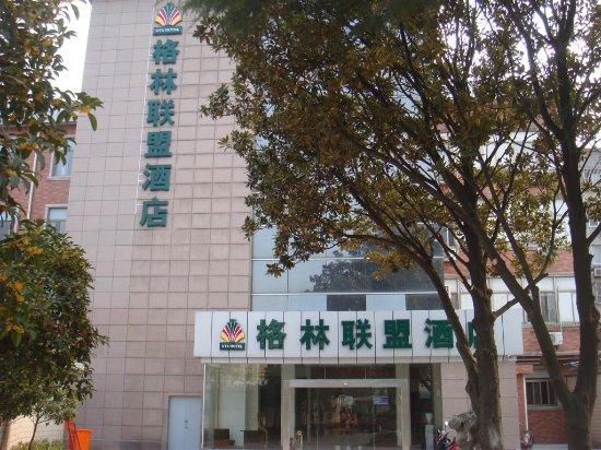 Nantong, China: 酒店外观