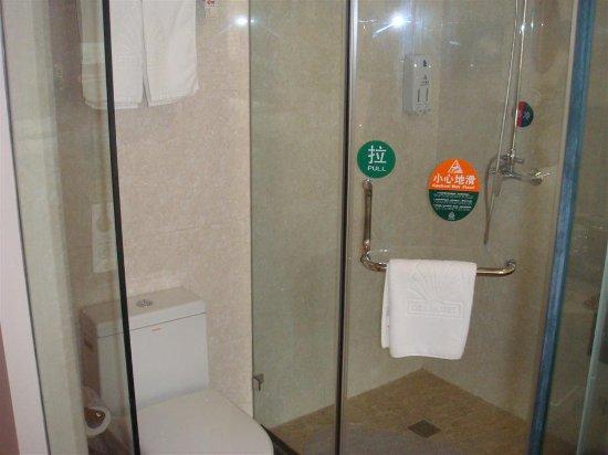 Nantong, China: 卫生间