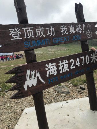 Baishan, China: 被天池的美丽震撼了