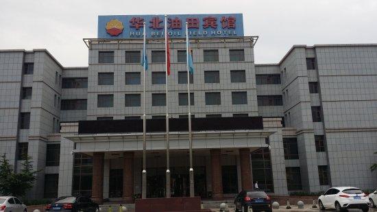 Renqiu, Chine : 20170802_182659_large.jpg