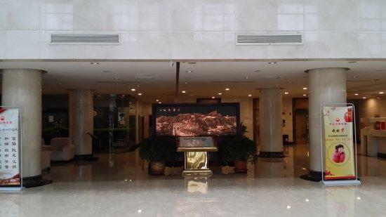Renqiu, Chine : 20170802_182552_large.jpg