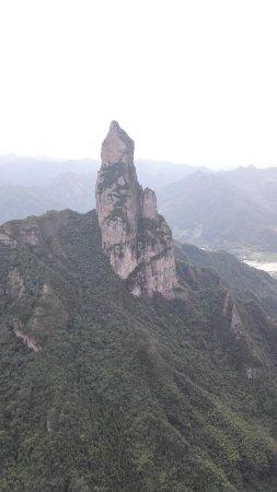 Xianju County, China: 神仙居标志地标