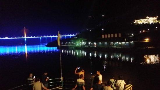 Yunyang County, China: night view 张飞庙夜景