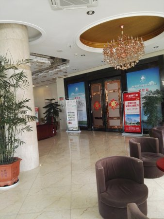 Dongtai, China: 格林豪泰东台弶港迎宾路港城大道商务酒店