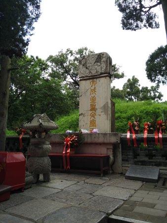 Qufu, Cina: 孔林