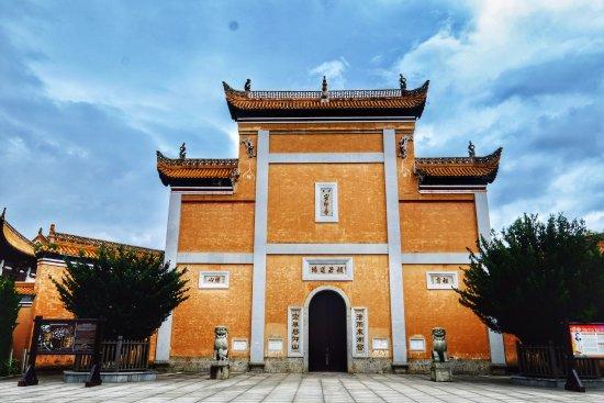 Ningxiang County, China: 密印寺