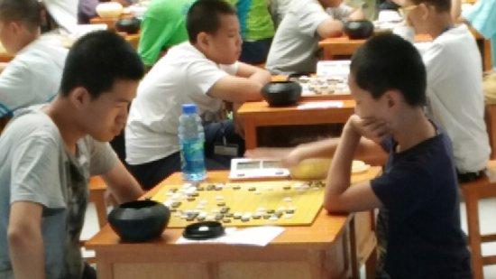 Pingliang, Cina: 华明电力宾馆