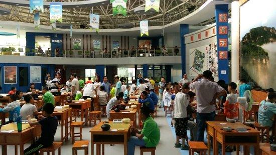 Pingliang, Kina: 华明电力宾馆