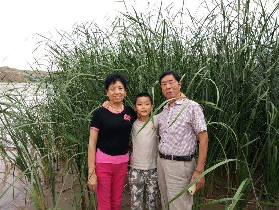 Pingliang, China: 华明电力宾馆