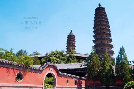 Taiyuan, Kina: 太原双塔寺/永祚寺