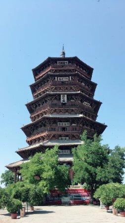 Datong, China: 应县木塔