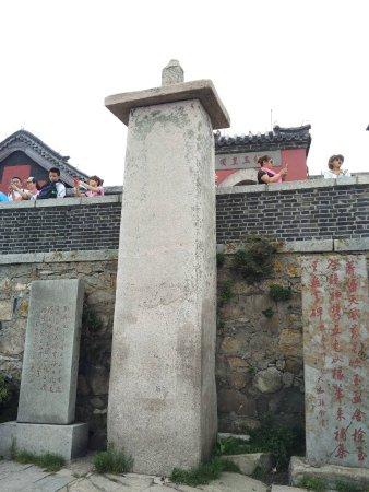 Tai'an, Cina: 泰山