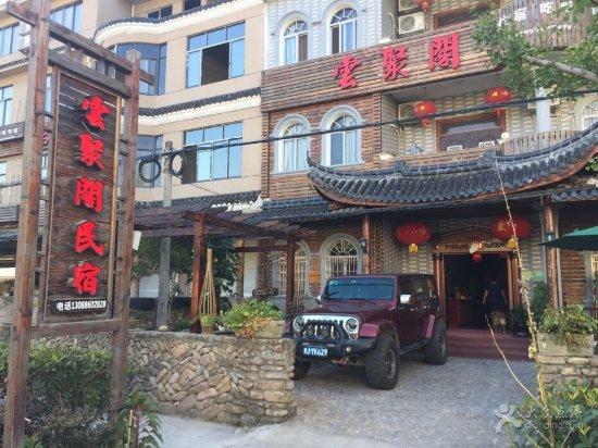 Xianju County, China: photo0.jpg