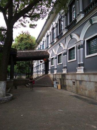 Hunan First Normal University: IMG_20170824_151026_large.jpg