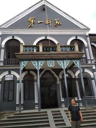 Hunan First Normal University: IMG_20170824_150626_large.jpg