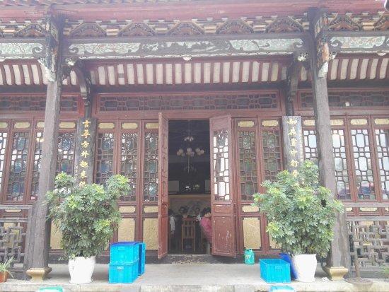 莫干山别墅群: 林海别墅的餐厅外景,菜品很赞