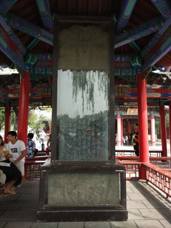 Jinan, Kina: 大明湖公园