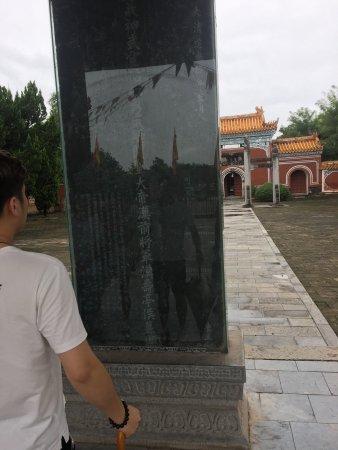 Dangyang, China: 当阳关陵