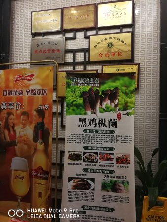 Shaoguan, China: 本岛餐厅