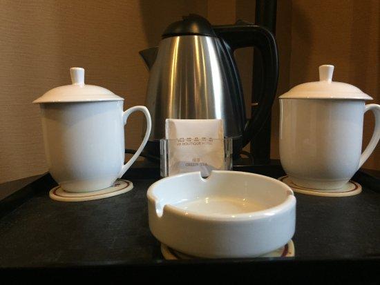 Xiushan County, China: 配茶