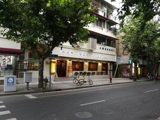 Xin Li Cha XiCan Guan (GuangYuan Road): IMG_20170902_173839_large.jpg