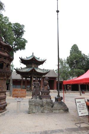 Yuncheng, Chine : 栩栩如生