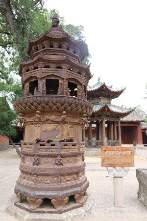 Yuncheng, Chine : 历史痕迹浓厚