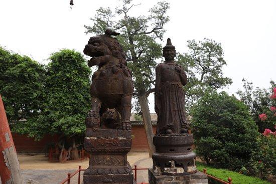 Yuncheng, จีน: 工艺精湛