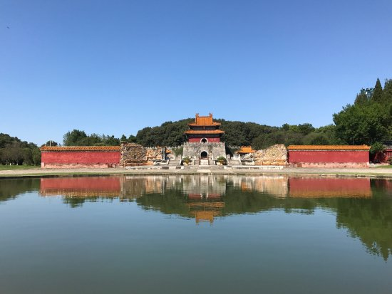 Zhongxiang, China: 显陵