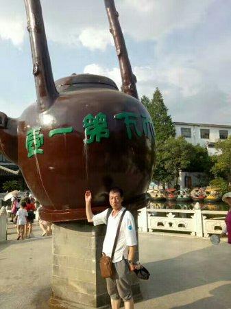 Suzhou City Moat : 苏州护城河