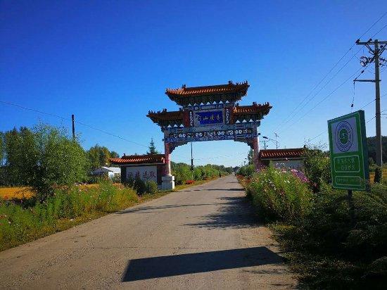 Mulan County, จีน: 香磨山景色