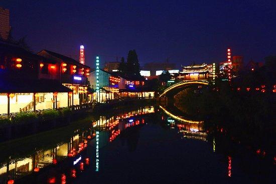 Hangzhou Songcheng Park
