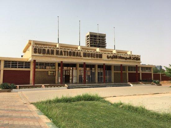 Sudan National Museum: photo0.jpg