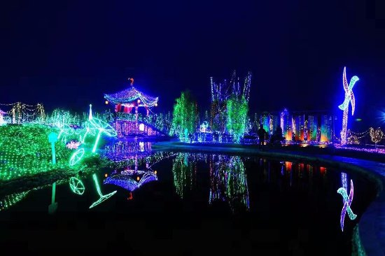 Ziyang, Chiny: 灯光节夜景