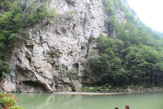 Kaiyang County Photo