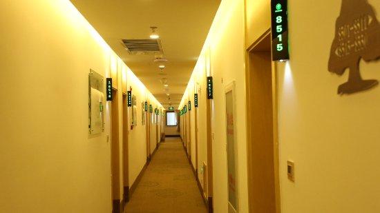 Sanhe, China: 走廊