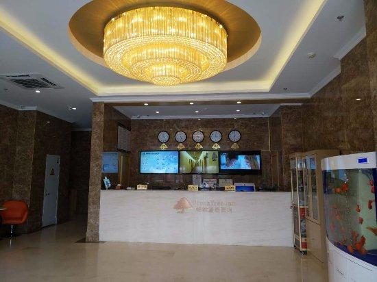 河北省三河市: 酒店大堂