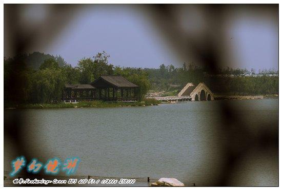 Suqian, Китай: 三台山镜湖