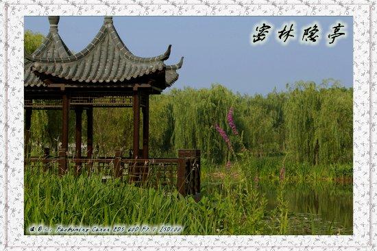 쑤첸(숙천) 사진